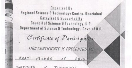 Innovative-Idea-of-UNLOCK-and-FLUSH-of-Civil-Engineering-Students-of-ABESIT-was-awarded-by-UP-Council-of-Science-and-Technology