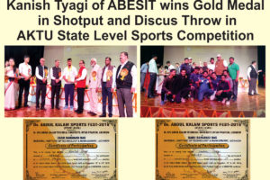 Ist-Prize-State-Level-in-AKTU-Awards-2018
