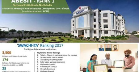 ABESIT-ranked-1st-in-SWACHHTA-Rankings-2017-min