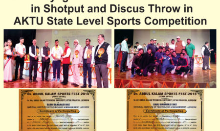 1st Prize in AKTU State Level Sports Meet, 2018