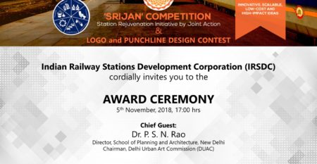 Srijan Invitation